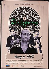 Iraq n' Roll