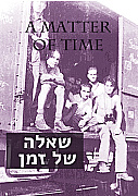 A Matter of Time: from Tripoli to Bergen-Belsen