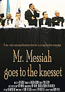 Mr. Messiah Goes to the Knesset