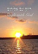Watch Full Movie - A Single With God - לצפיה בטריילר