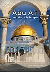 Watch Full Movie - Abu Ali and the Holy Temple