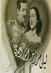 Watch Full Movie - Arabic Movie