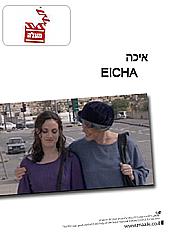 Watch Full Movie - Eicha