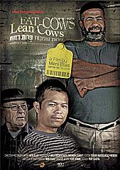 פרות שמנות פרות רזות