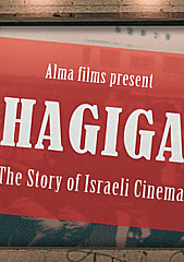 Hagiga- History of Israeli Cinema #2