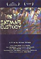 In Satmar Custody