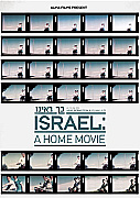 Israel: A Home Movie