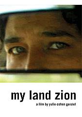 My Land Zion