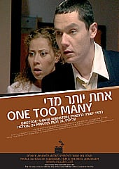 Watch Full Movie - One Too Many