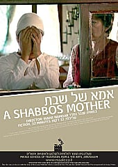 Watch Full Movie - A Shabbos Mother