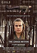 Watch Full Movie - The Chaos Within - צפו בסרטי איכות