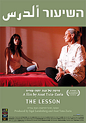 Watch Full Movie - The Lesson