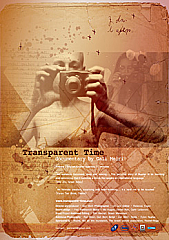 Watch Full Movie - Transparent Time